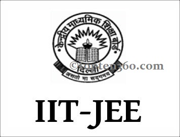 IT- JEE (Indian Institute of Technology Joint Entrance Examination)